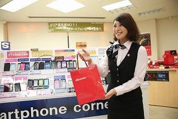 ◆高時給◆ドコモショップ渋谷宮益坂店