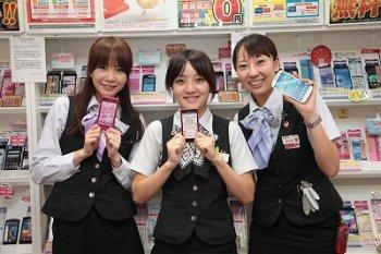 ◆高時給◆ドコモショップ藤沢南口店