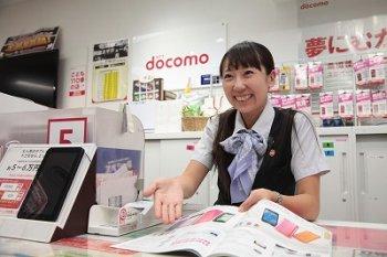 ◆高時給◆ドコモショップ中野駅坂上店