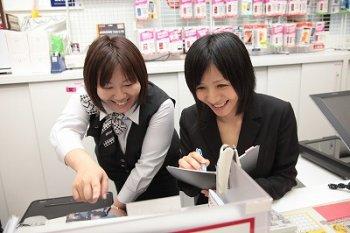 【駅チカ】ドコモショップ川口店