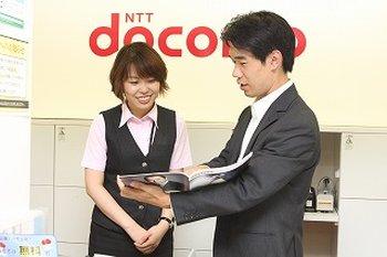 【駅チカ】ドコモショップ六本木店