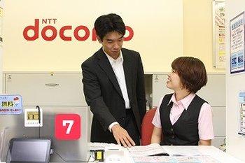 【駅チカ】ドコモショップ追浜店