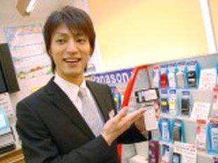 【駅チカ】ドコモショップ大宮店