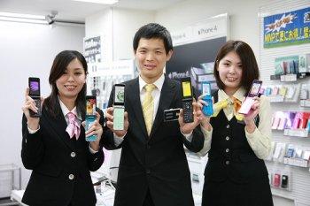 ◆高時給◆ソフトバンク東神奈川店