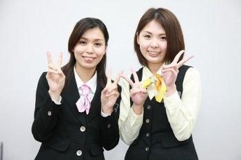 【駅チカ】ソフトバンクショップ武蔵浦和店